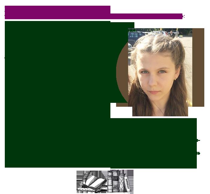 Sharova Elena.png