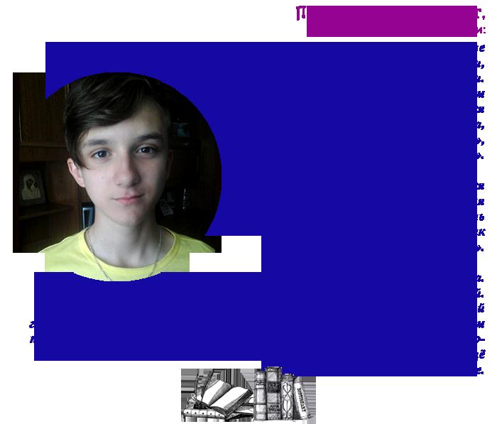 Degtyarev Pavel.png