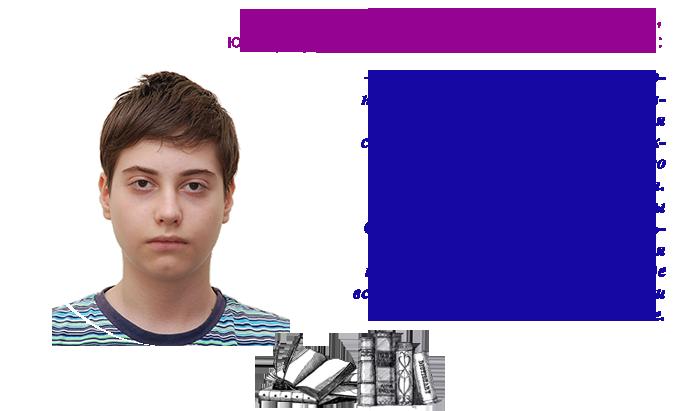 Chekomazov.png