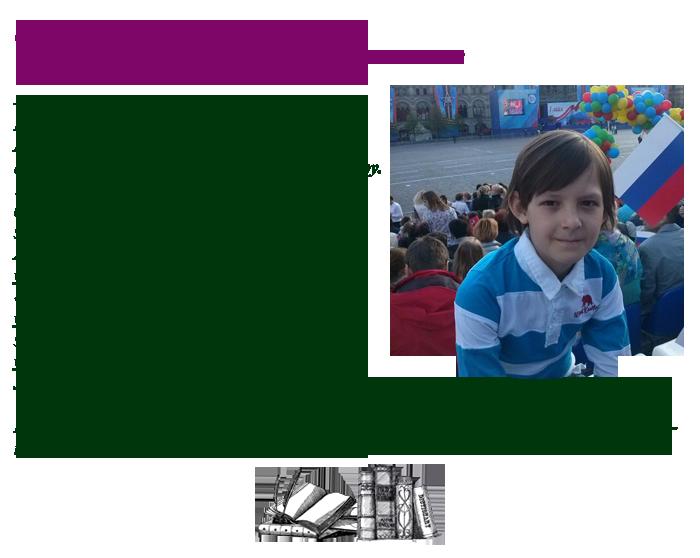 Gusakov Dmitriy.png