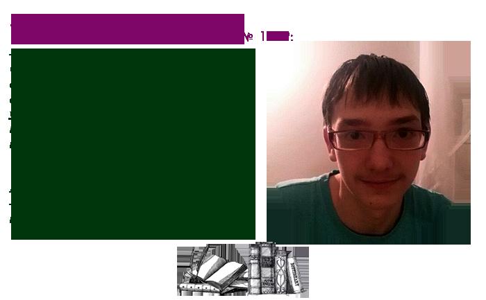 Lebedev Alexey.png