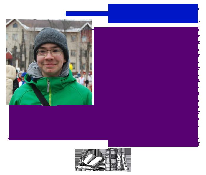 Gaskov Alex.png
